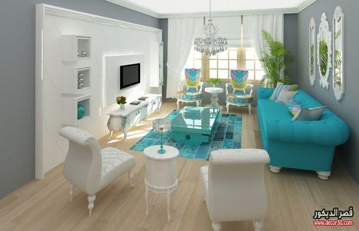 ديكور صالونات منازل صور صالونات تركية وانتريهات 2018 قصر الديكور Home Decor Decor Interior Design