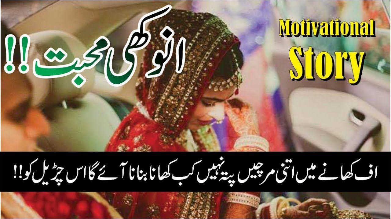 Sister brother hindi story