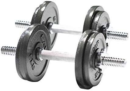 Amazon.com : CAP Barbell 40-Pound Adjustable Dumbbell ...