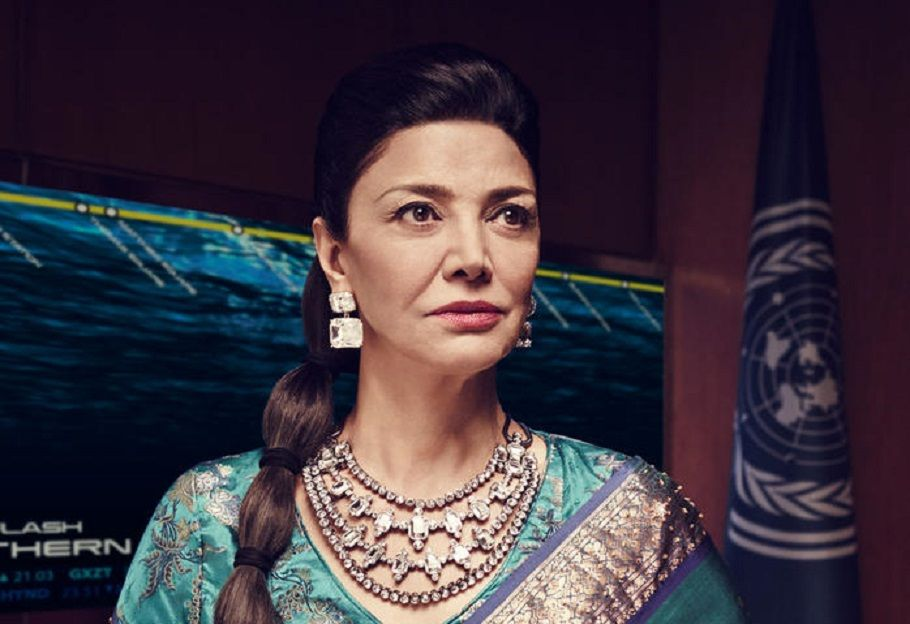 shohreh aghdashloo child