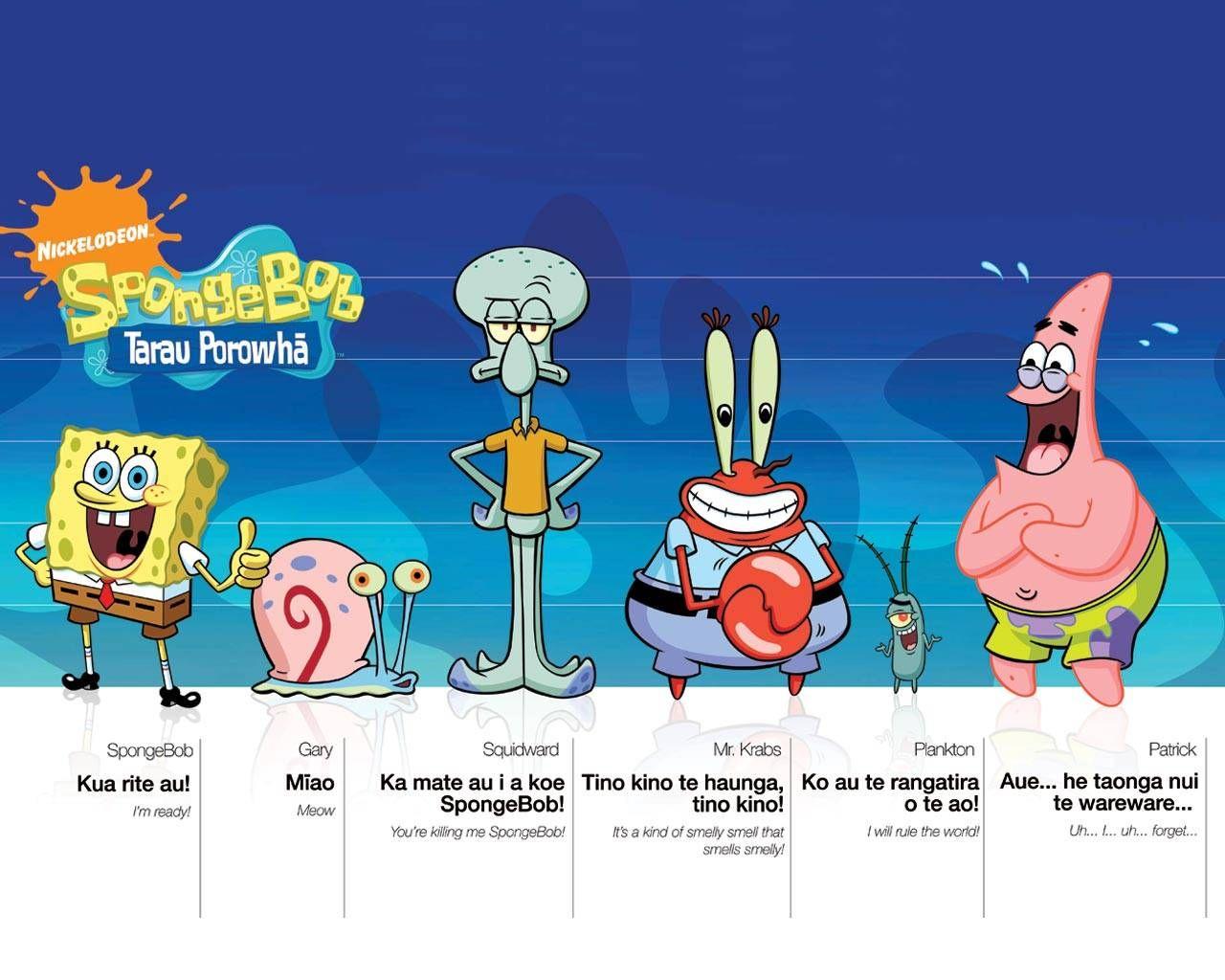 spongebob | 2D Simple | Pinterest | Characters, Squares and 2d