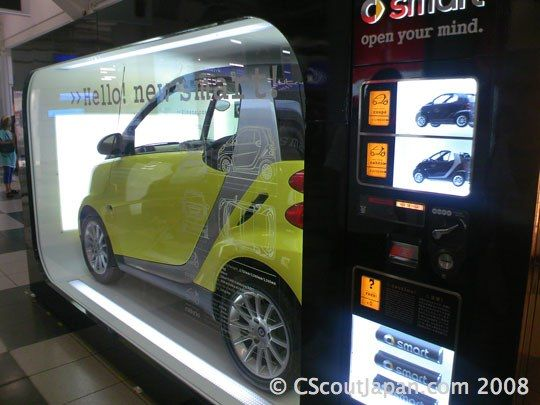 smart-car-vending-machine-shibuya-2