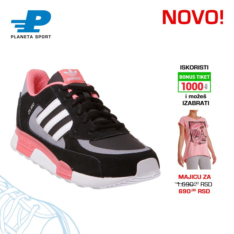 Ženske adidas patike za trening Madoru W http//www
