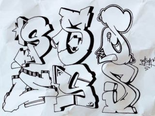 Graffiti Alphabet S Drawings Lettering Fonts Artwork Etc