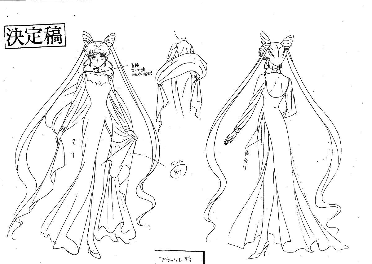 Sailor Moon • Сейлор Мун