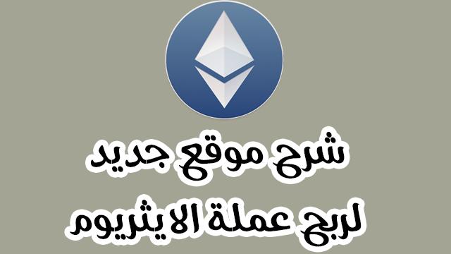 تحميل تطبيق Transboard لكتابة النصوص وترجمتها فوريا من العربية الى اي لغة كيبورد خرافي للاندرويد Blogger Templates Free Paid Apps Best Templates