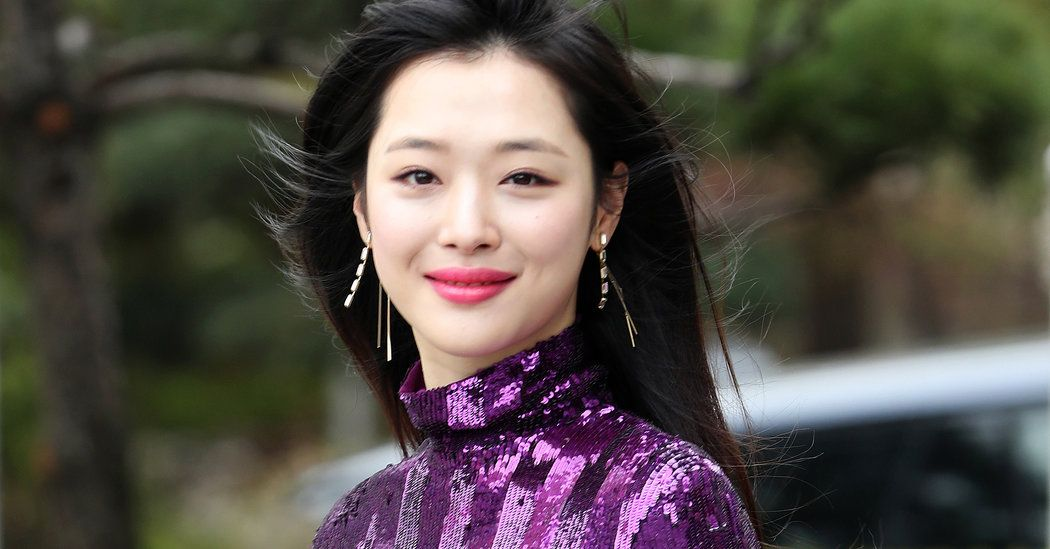 Sulli South Korean K Pop Star And Actress Is Found Dead Published 2019 Sulli Pop Star Korean K Pop