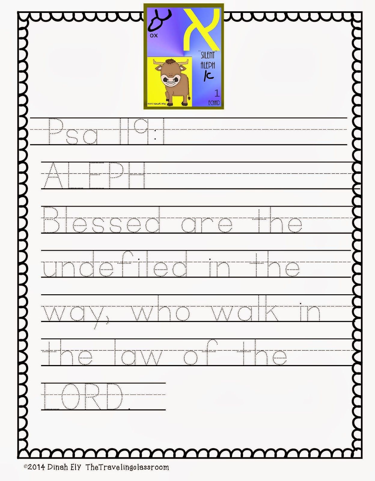 Free Letter Aleph From Psalm  Copy Work In Print  Cursive