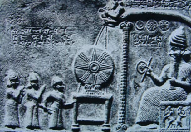 ancient Sumerian drawings depict geometrical shapes