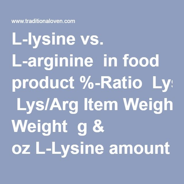 l arginine in food product ratio lys arg item weight g oz l lysine amount mg oz l arginine amount mg oz abalone shell fish 109 1 09 100g 3 52oz