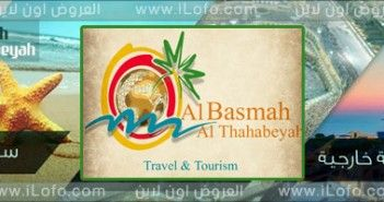 تسوق في مصر Travel And Tourism Tourism Travel