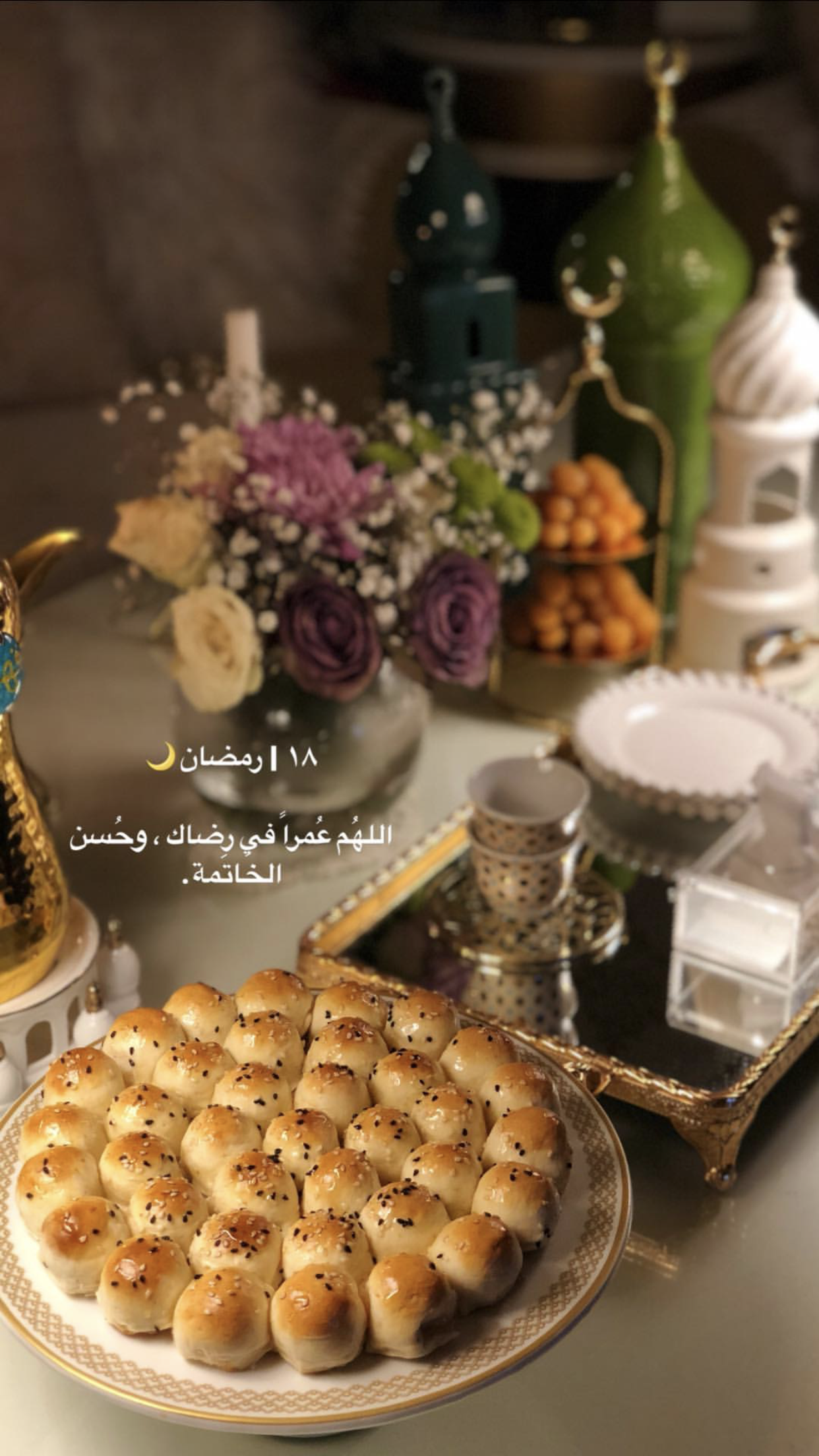Pin By Ehsan On Arabic Food Snapchat Food Decoration Buffet Food