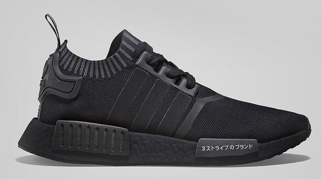adf443400fa The adidas NMD Japan Boost Triple Black Arrives Soon via  thesolesupplier