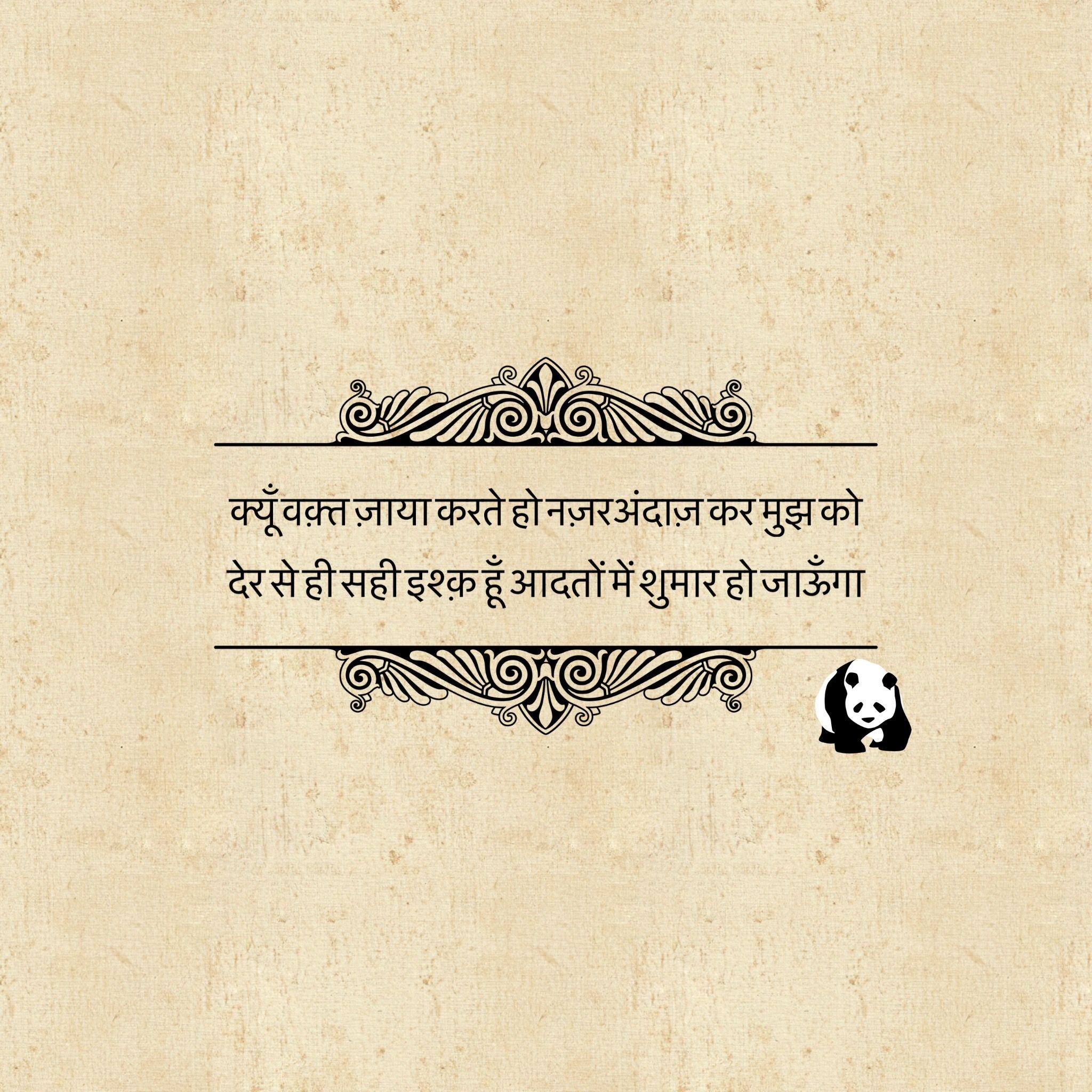 Pin By Shashvet On Shayari  Gulzar Quotes, Urdu Quotes, Poetry Hindi-1973