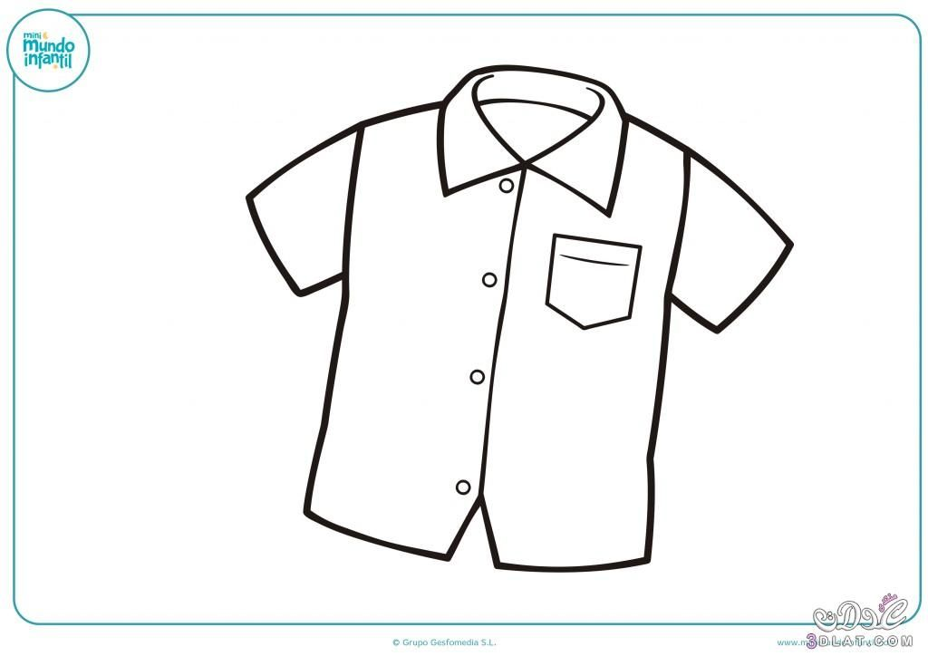 رسومات ملابس واكسسورات للتلوين للاطفال رسومات ملابس واكسسوارات جديدة للتلوين حصرية Chef Jackets Fashion Jackets
