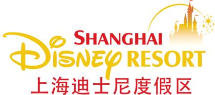 Shanghai Disney Resort Wikipedia The Free Encyclopedia Disney Shanghai Shanghai Disney Resort Shanghai