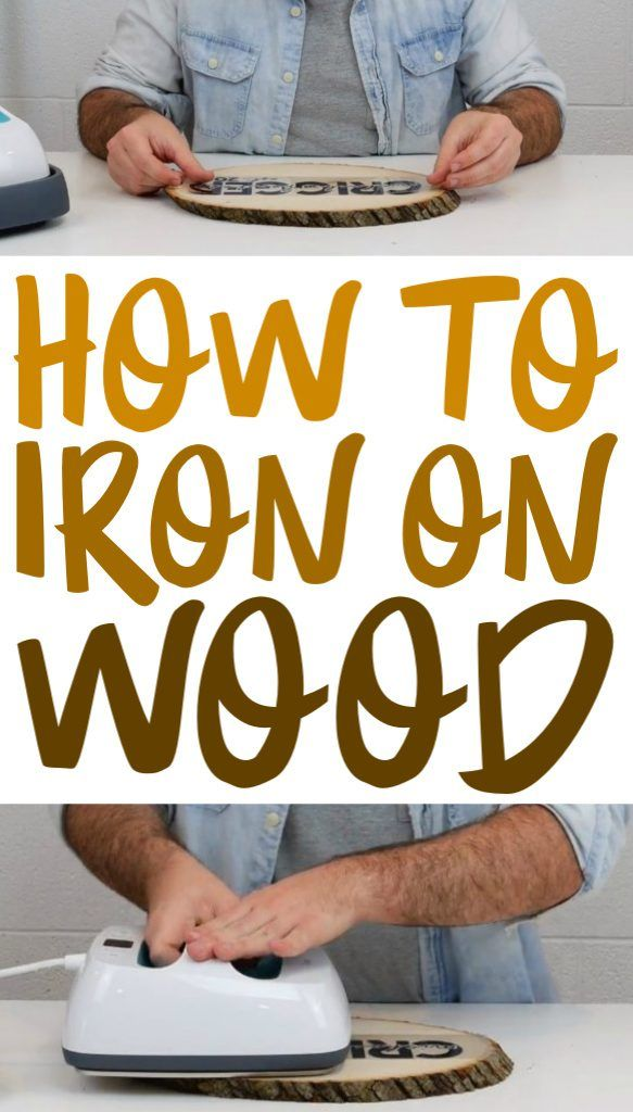 How To Iron On Wood - Makers Gonna Learn