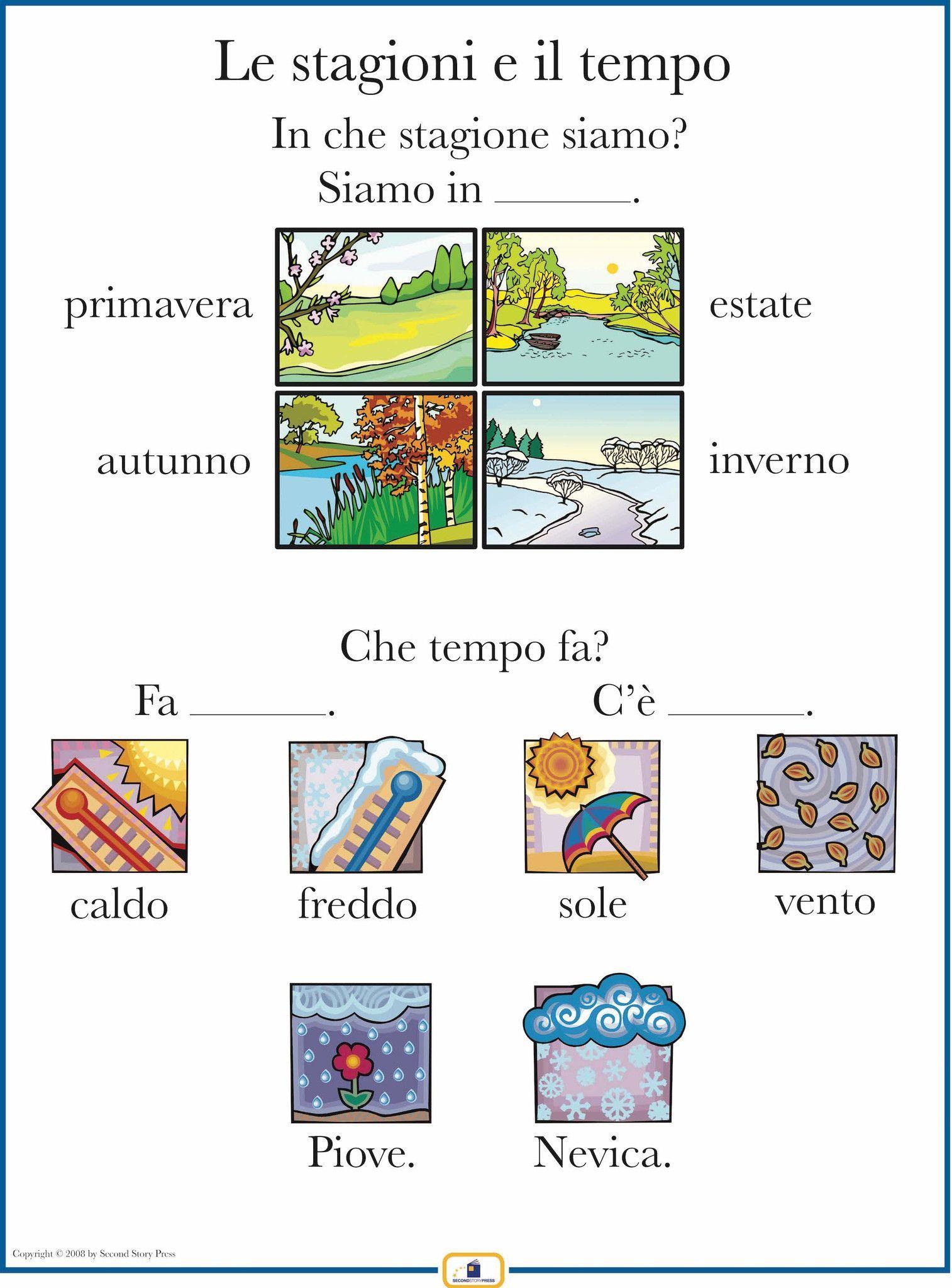 Seasons Worksheet Italian