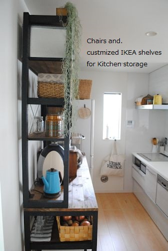 イケアの棚をカスタマイズ キッチンの背面収納作りました Ikea 棚
