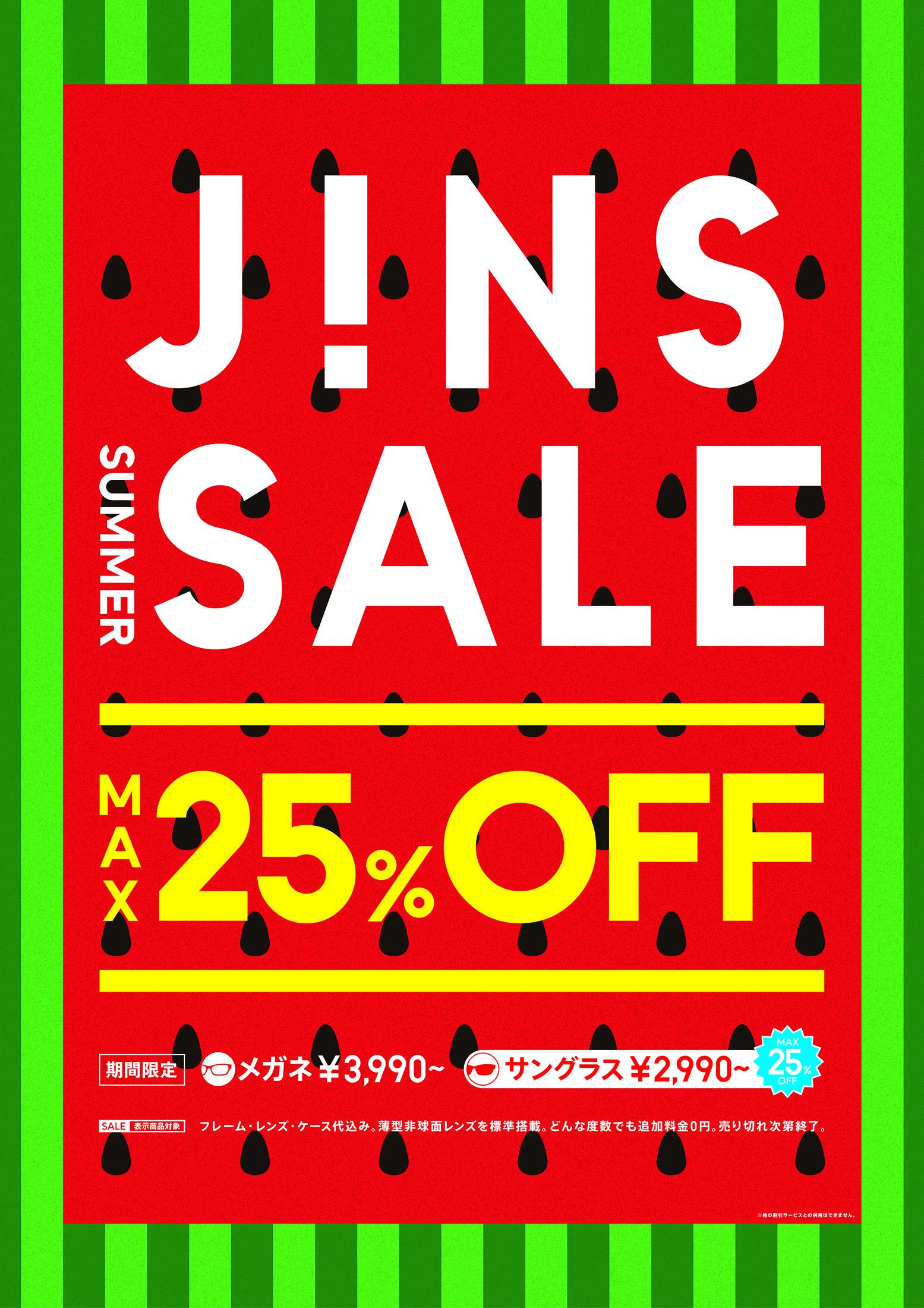 Jins - Art Direction: Takayoshi Sato; Design: Osawa Yudai, Yasuhiro Ueda