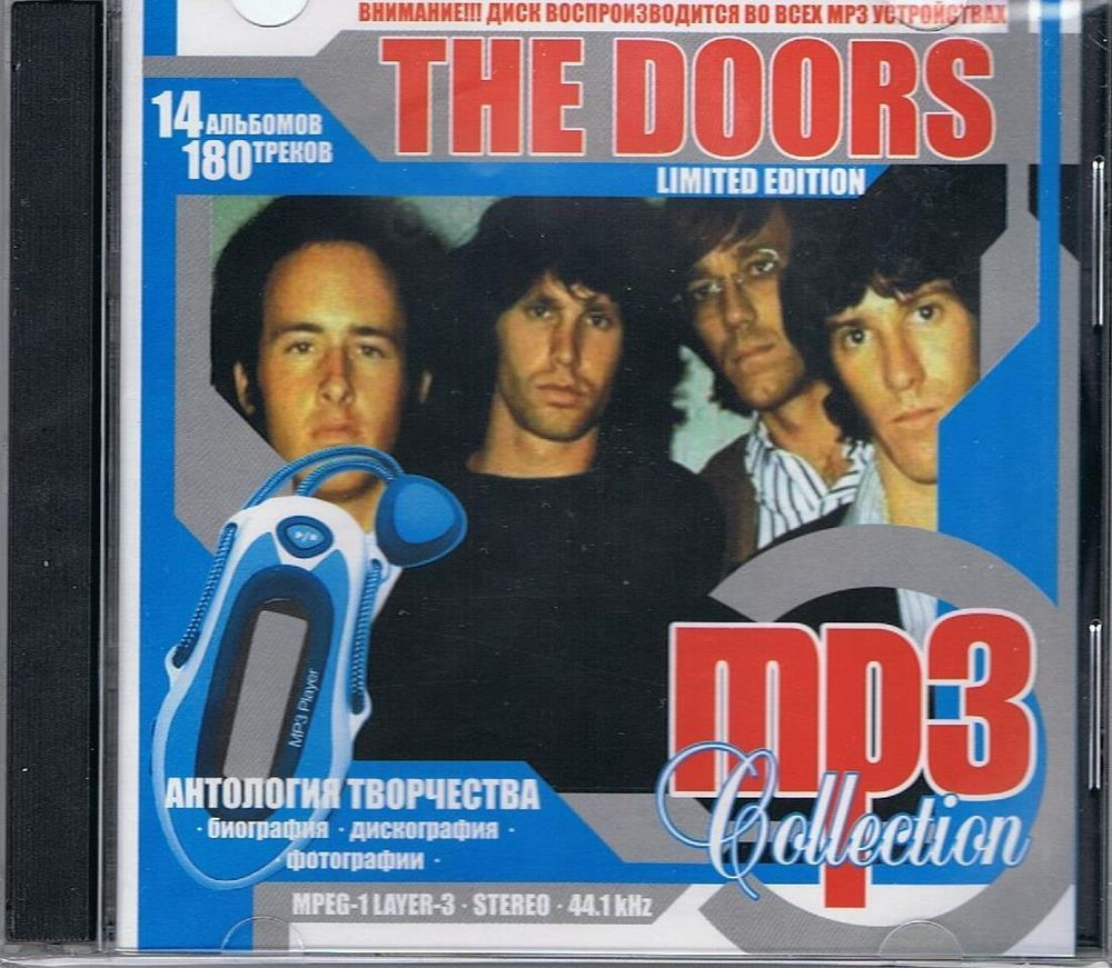 The Doors MP3 - Russia 2007 - 14 albums on one CD  sc 1 st  Pinterest & THE DOORS CD mp3 14 albums Rock Special Edition mp3 | Doors ... pezcame.com