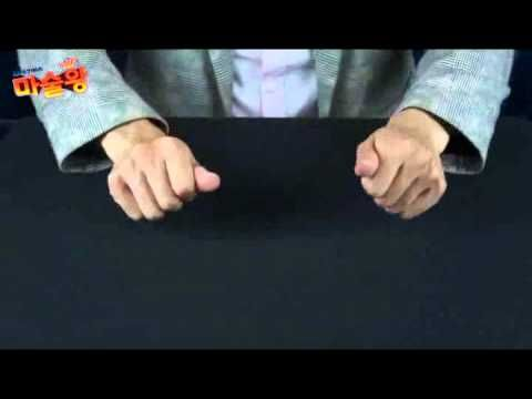 """35  하나, 둘, 하나,magic For a solution Putt the """"magic king"""" in the Naver!  Address: http://www.masulwang.co.kr/  해법을 원하시면 네이버에서 """"마술왕""""을 치세요! 주소 : http://www.masulwang.co.kr/"""