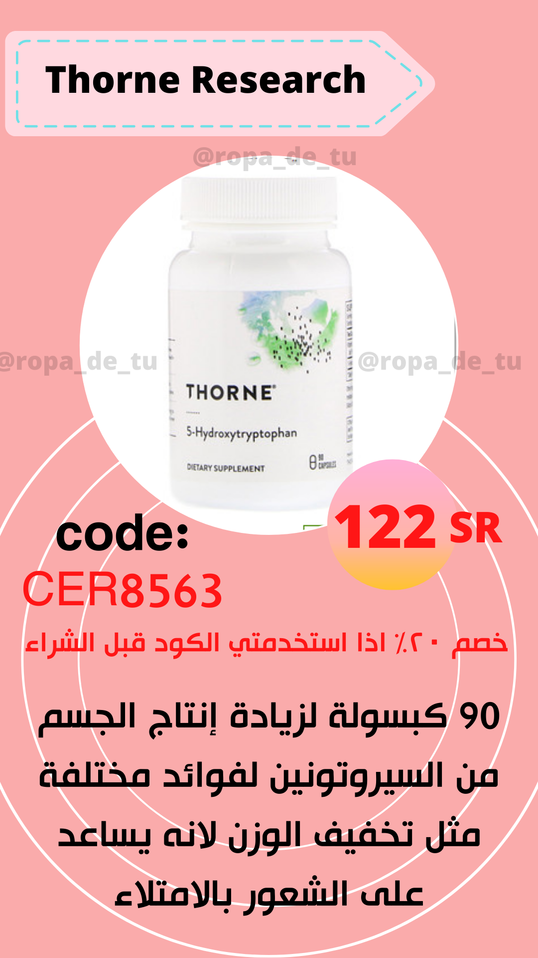 Thorne Research 5 هيدروكسي التريبتوفان 90 كبسولة Coding Dietary Pie Chart