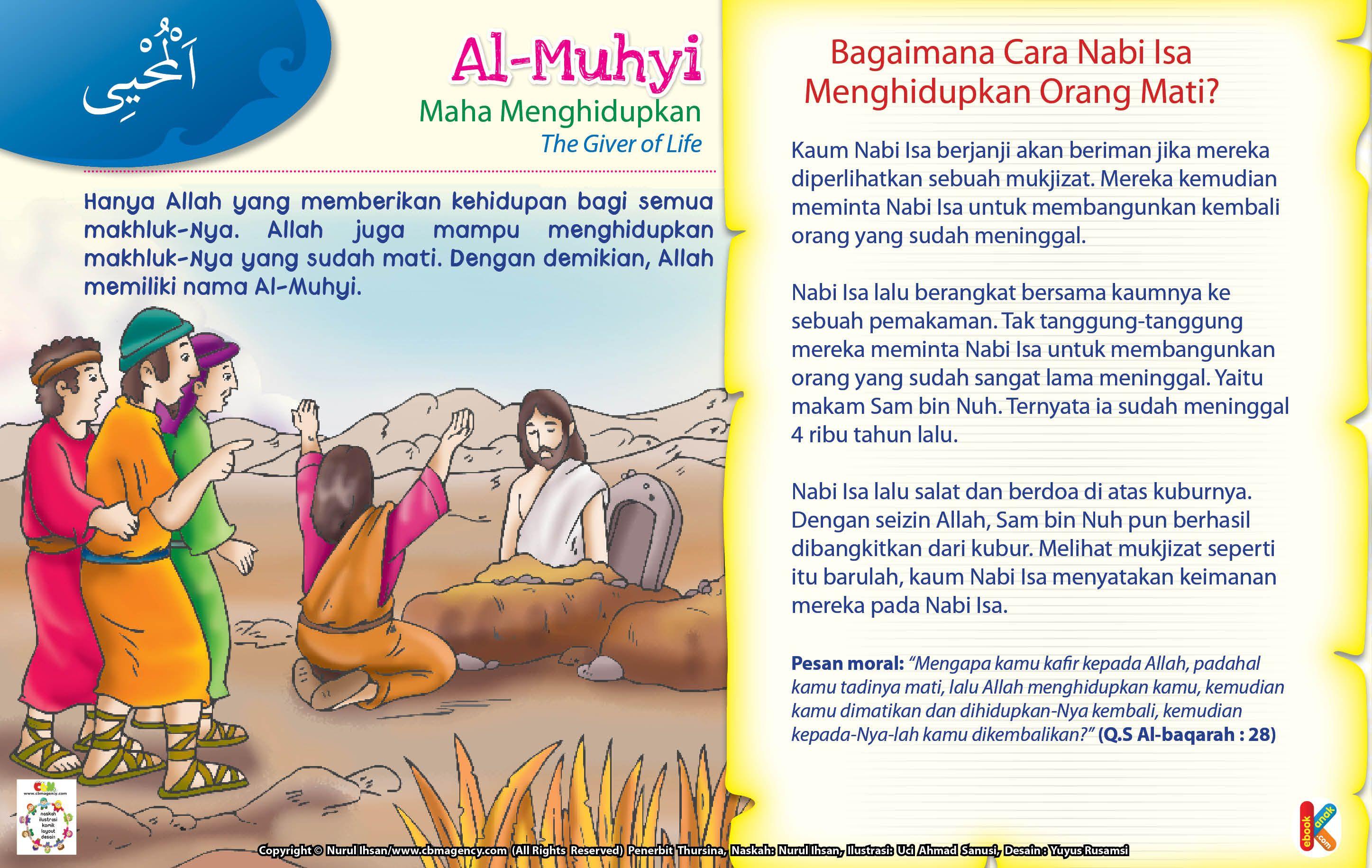 Kisah Asma'ul Husna AlMuhyi Allah, Islam, dan Anak