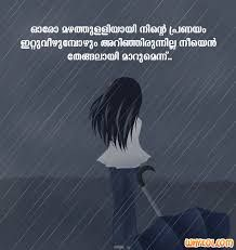 Image Result For Feeling Sad Images In Malayalam Romantic