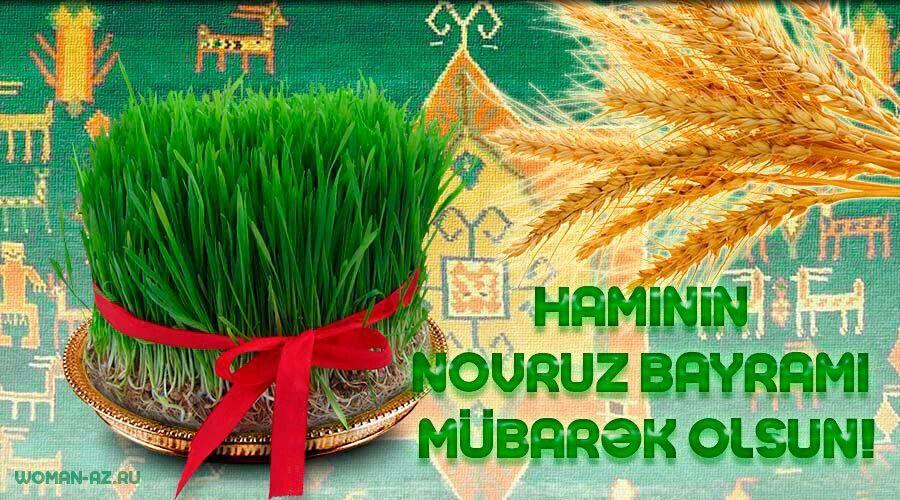 Tәbrik Novruz Bayrami Azәrbaycan Herbs Holiday Garden