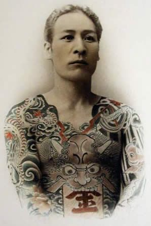 Japanese Body Suit Tattoo