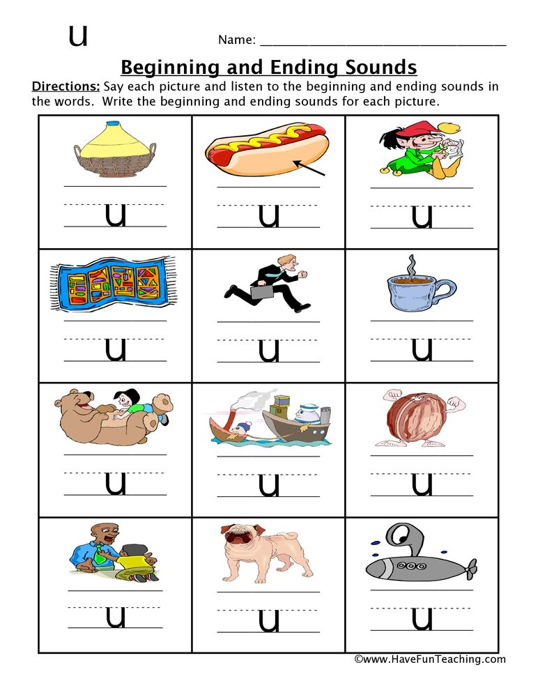 Beginning And Ending Sounds Worksheet Worksheets Phonics And