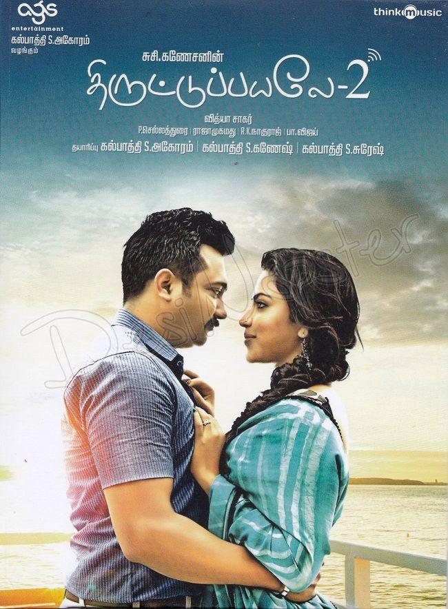 Marudhu (2016) Tamil Movie Songs High-Quality MP3 (320 kbps) FREE ...