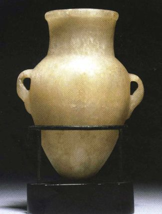 Egyptian Alabaster Jar Dynasty Xviii 9 Cm Private Collection