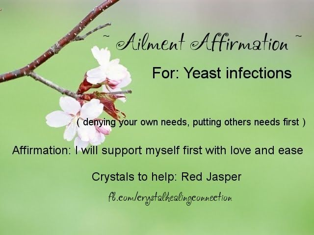 Ailment Affirmation and crystals to help Yeast Infections xo Jenna