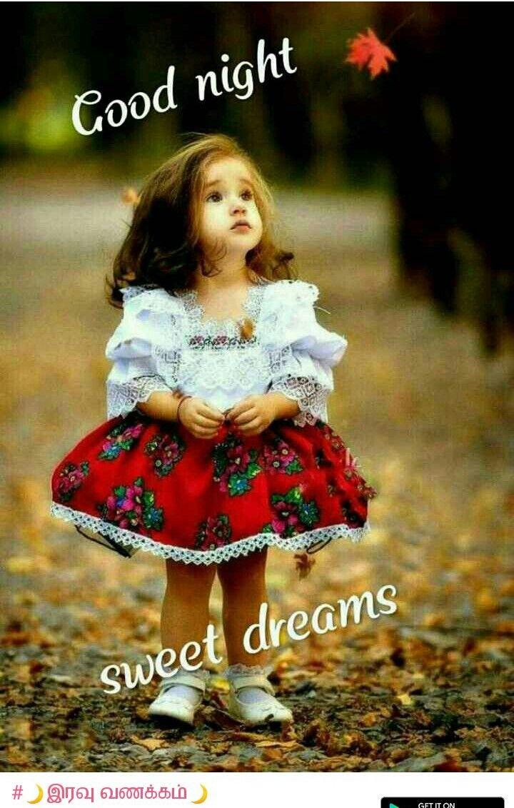 Cute Baby Whatsapp DP Images Pics Download - Good Night Image