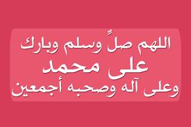Arabic Calligraphy Arabic Alphabet Favorite Quotes