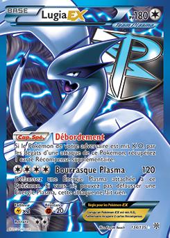 Lugia Ex Cartes Pokemon Rares Imprimer Carte Pokemon Carte Pokemon