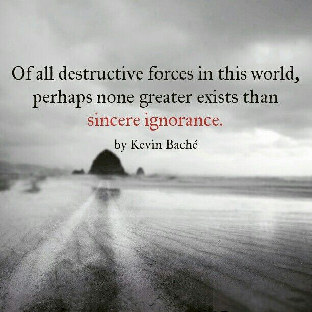 poetry is a destructive force