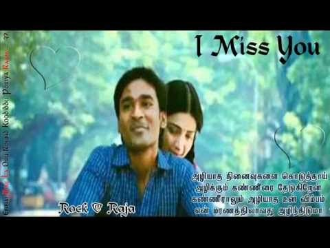 BGM Mix 3 #Tamil Whatsapp Status Video - YouTube | Tamil video songs, Audio songs  free download, Album songs