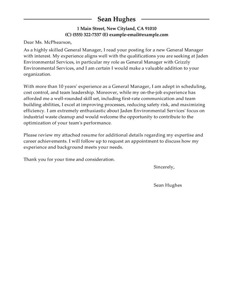 General Manager Cover Letter Sample | Work related | Pinterest ...