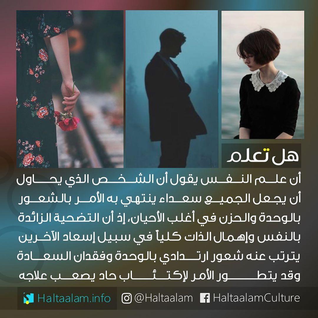Pin By Sara Yasser On Arabic Jokes Love Words Arabic Jokes Words