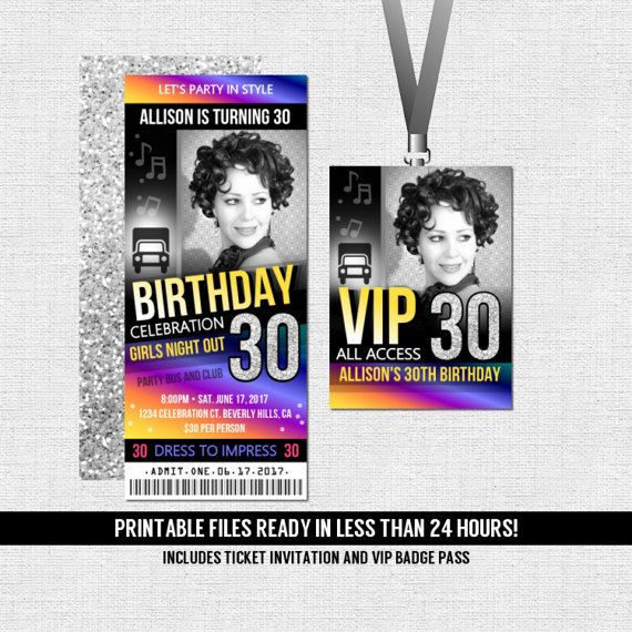 Party Bus Birthday Ticket Invitation + VIP All Access Pass