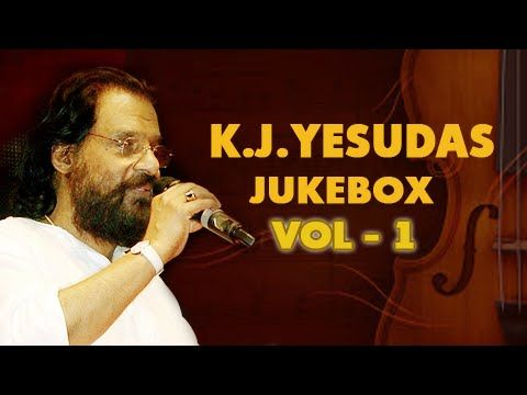 K J Yesudas Tamil Songs Jukebox Super Hit Collection Vol 1 Songs Free Mp3 Music Download Mp3 Song Download
