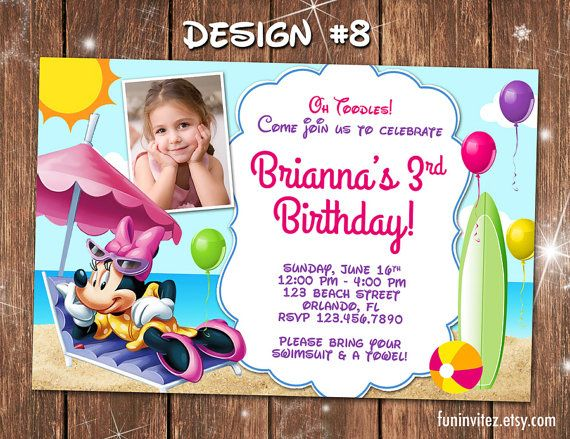 Minnie Mickey Mouse Clubhouse Beach Birthday Party Photo