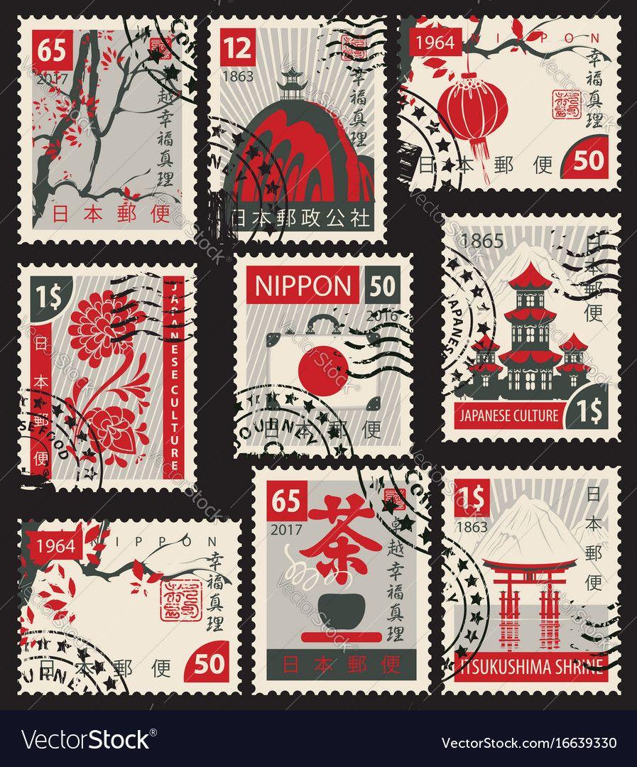 Pin by Gerrie Fukada on Postal Stamps | Postage stamp design, Japan