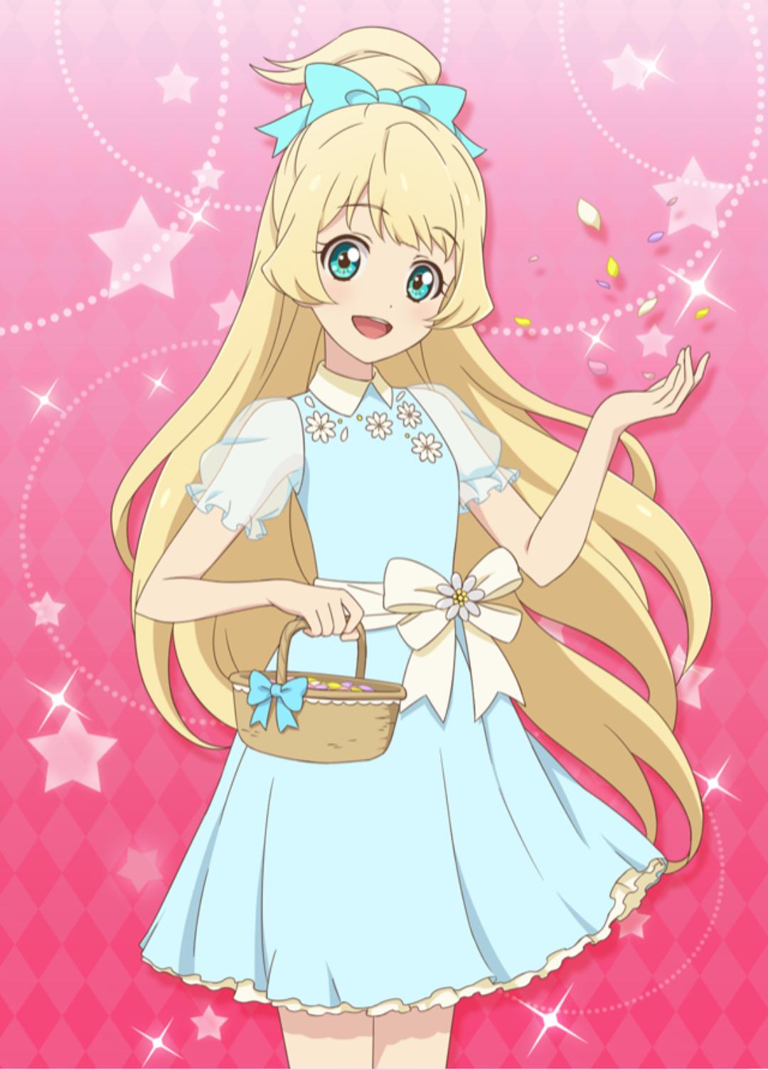 Aikatsu STARS [Wings of STARS]! Hime Aikatsu STARS