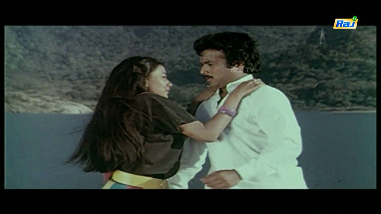 Aan Pillai Enraal Meesai Songs Hd En Jeevan Paduthu With Images