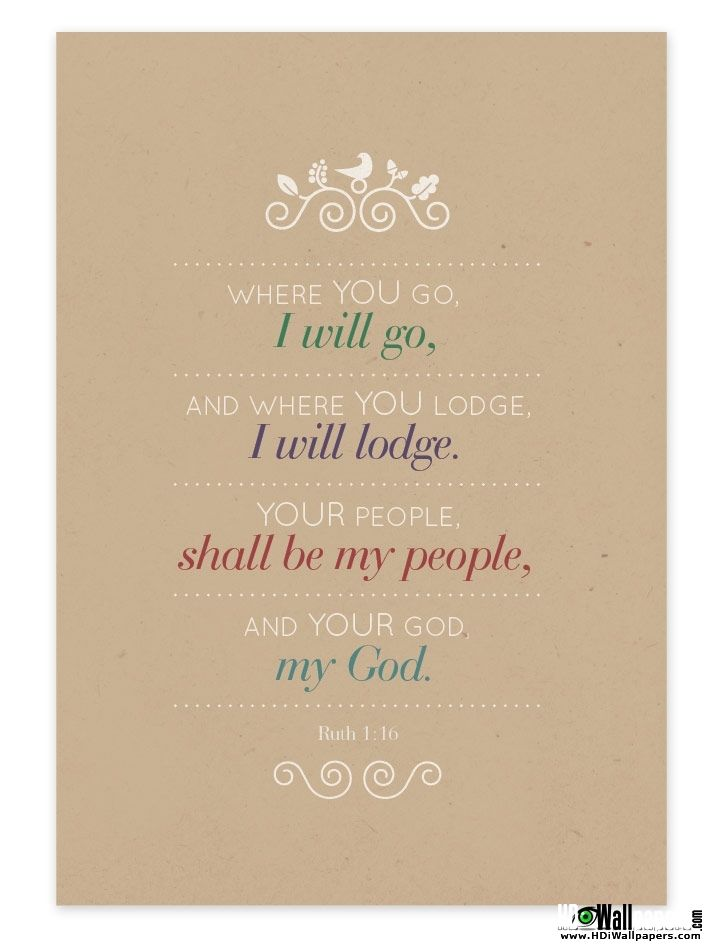 Bible Love Quotes For Wedding Cards