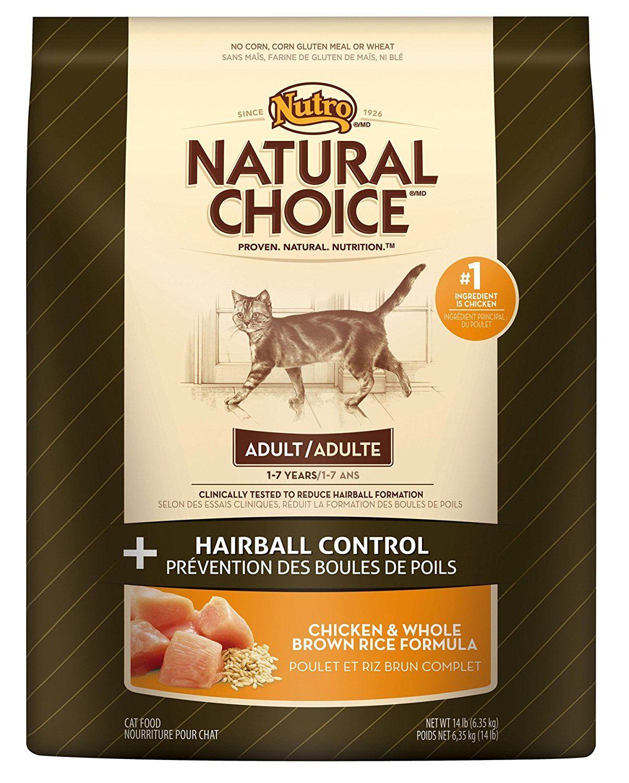 Nutro natural choice hairball formula adult dry cat food